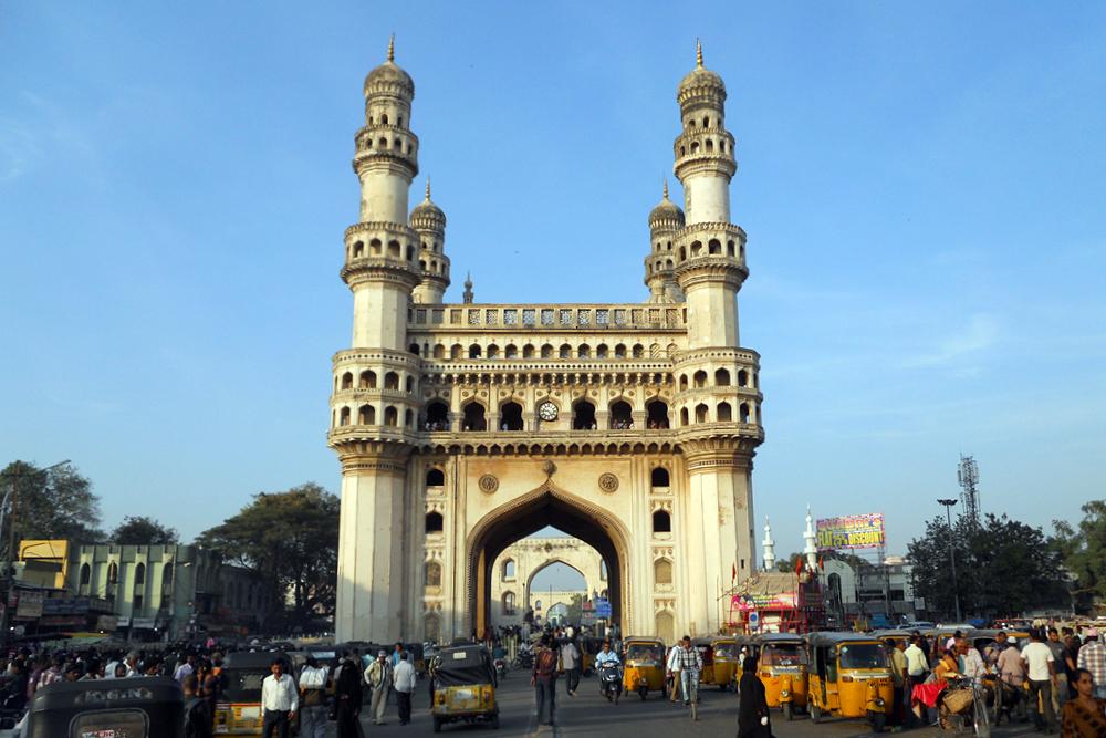 Charminar gate in Hyderabad. Photo.